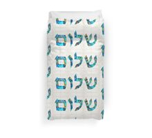 Shalom 19 - Jewish Hebrew Peace Letters Duvet Cover