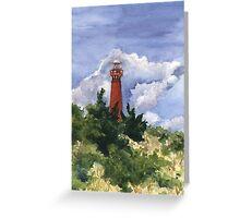 Barnegat Light in Watercolor Greeting Card