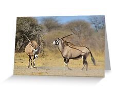 Oryx - Pride, Power and Anger Greeting Card