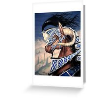 Yuellas the Bulvaen Horse Greeting Card