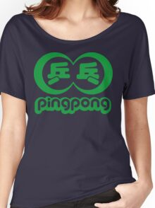 PING PONG 乒乓 Women's Relaxed Fit T-Shirt