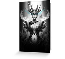 Shyvana - League of Legends Greeting Card