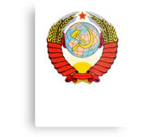 Soviet Coat of Arms Metal Print