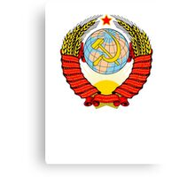 Soviet Coat of Arms Canvas Print