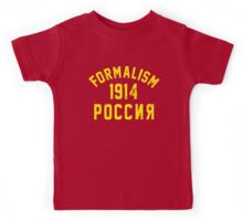 Formalism Kids Tee