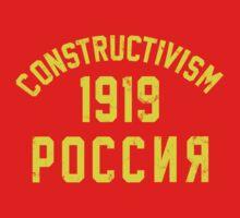 Constructivism Kids Clothes