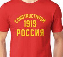 Constructivism Unisex T-Shirt