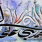 Ali is waliullah by HAMID IQBAL KHAN