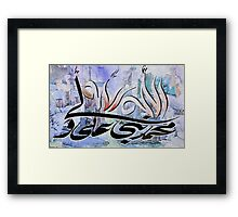 Ali is waliullah Framed Print