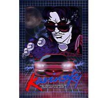 Kavinsky Movie Poster Photographic Print