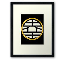 King Kia Logo (DBZ) Framed Print