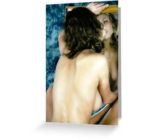 Private Mirror  Greeting Card