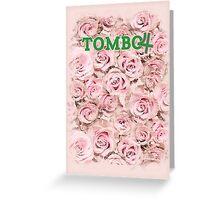 TOMBOY Greeting Card
