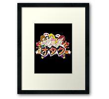 Super Otaku Framed Print