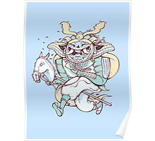 Samurai Hack Poster