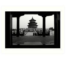Temple of Heaven - Beijing, China Art Print
