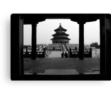 Temple of Heaven - Beijing, China Canvas Print