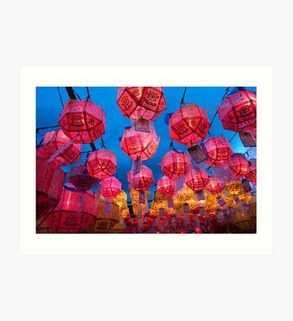 Buddhist Prayer Lanterns - Samgwang Temple, South Korea Art Print