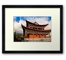 Temple on the Wall - Dali, China Framed Print
