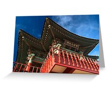 Buddhist Shrine - Gyeongju, South Korea Greeting Card