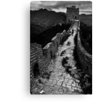 Great Wall Solitude - Miyun, China Canvas Print