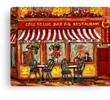 SIDEWALK CAFE MONTREAL ROTISSERIE COTE ST. LUC BBQ Canvas Print
