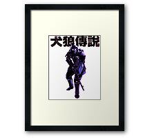 Jin Roh Trooper Framed Print