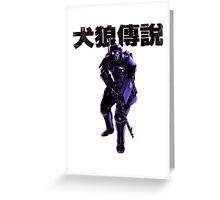 Jin Roh Trooper Greeting Card