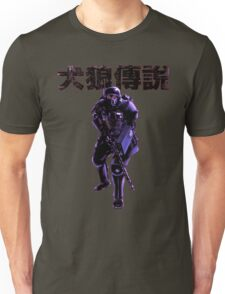 Jin Roh Trooper Unisex T-Shirt