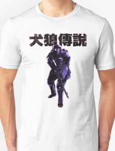 Jin Roh Trooper T-Shirt