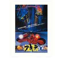 Akira Poster Art Print