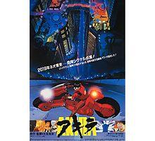 Akira Poster Photographic Print