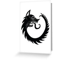 Garm - Beowulf - The Black Dog - Viking Greeting Card