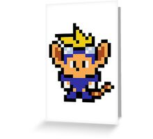 Pixel Sparkster Greeting Card