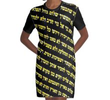 Shalom Graphic T-Shirt Dress