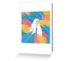 Marissa Greeting Card