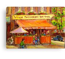 LE VIRAGE MEDITERRANEAN RESTAURANT NEW YORK CITY Canvas Print
