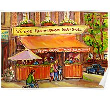 LE VIRAGE MEDITERRANEAN RESTAURANT NEW YORK CITY Poster