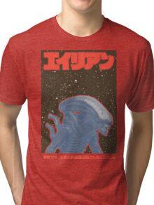 Alien Japan Poster Tri-blend T-Shirt