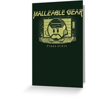 Malleable Gear Greeting Card
