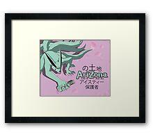 Nine Tails Naruto Arizona Iced Tea Framed Print