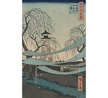 Hatsune riding grounds - Hiroshige Ando - 1857 Photographic Print