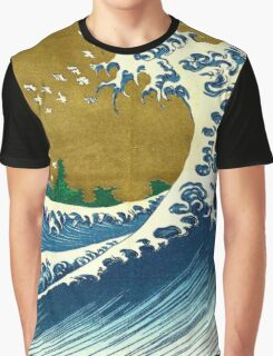 Atsunami Graphic T-Shirt