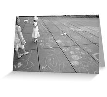 Paris. France. Kids Drawings. Photography ® Greeting Card