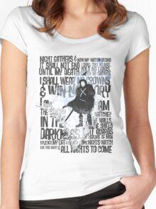 Night's Watch Oath Women's Fitted Scoop T-Shirt