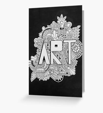 My Art Form Greeting Card