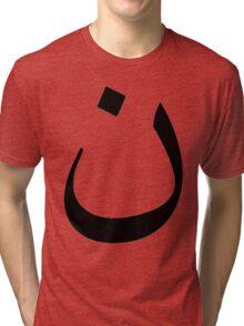 Christian Solidarity Tri-blend T-Shirt