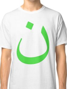 Christian Solidarity Classic T-Shirt