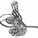 Ala Inna Auliyaallahi La Khaufun by HAMID IQBAL KHAN
