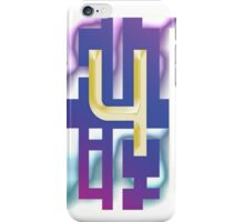 Fit For Life iPhone Case/Skin
